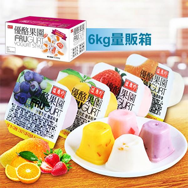 盛香珍 優酪果園果凍(綜合風味)6kg量販箱