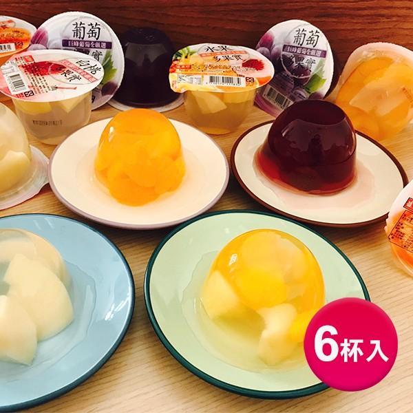 盛香珍 多果實系列大果凍180gX6杯(組) (葡萄/蜜柑/白桃/水果4種口味任選)