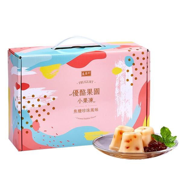 【買3送1 $599】盛香珍 優酪果園小果凍禮盒-焦糖珍珠風味1500gx3盒 贈 焦糖珍珠風味330g x1包