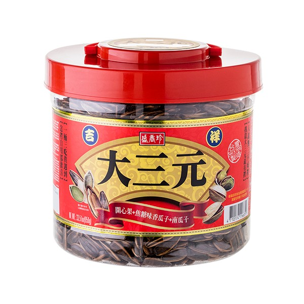 盛香珍 吉祥大三元(焦糖香瓜子+南瓜子+開心果) 950g(桶)-附提把