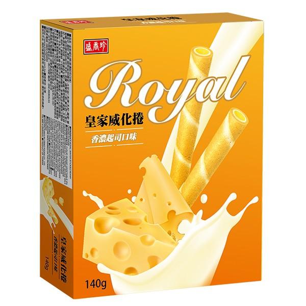 盛香珍 皇家威化捲系列-香濃起司口味140g(5盒/10盒)