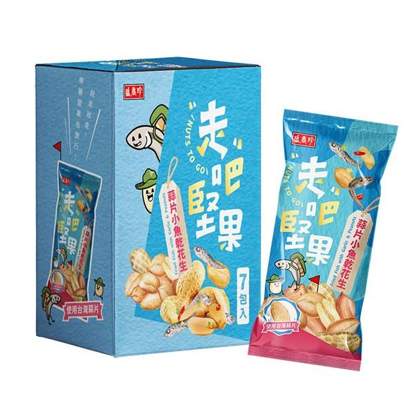 盛香珍 走吧堅果隨手包系列-蒜片小魚乾花生210g/盒