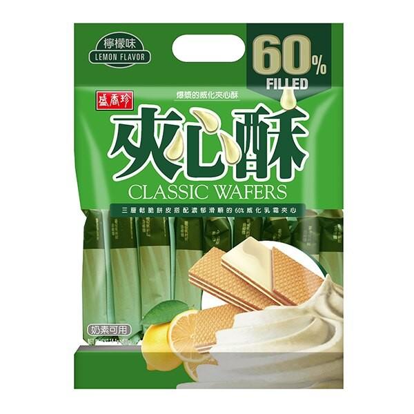 盛香珍 檸檬夾心酥400g系列x5包(箱)