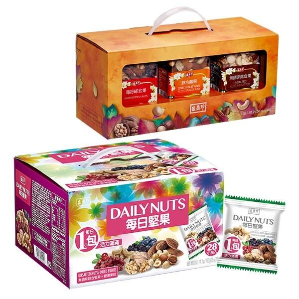 盛香珍 每日堅果量販盒700gX1盒+堅果三重奏710gX1盒