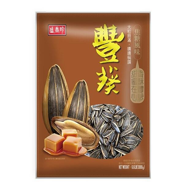 盛香珍 豐葵香瓜子-焦糖3kg量販包