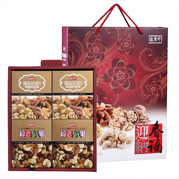 ★年節特選商品★盛香珍 迎春納福綜合堅果禮盒560g/盒