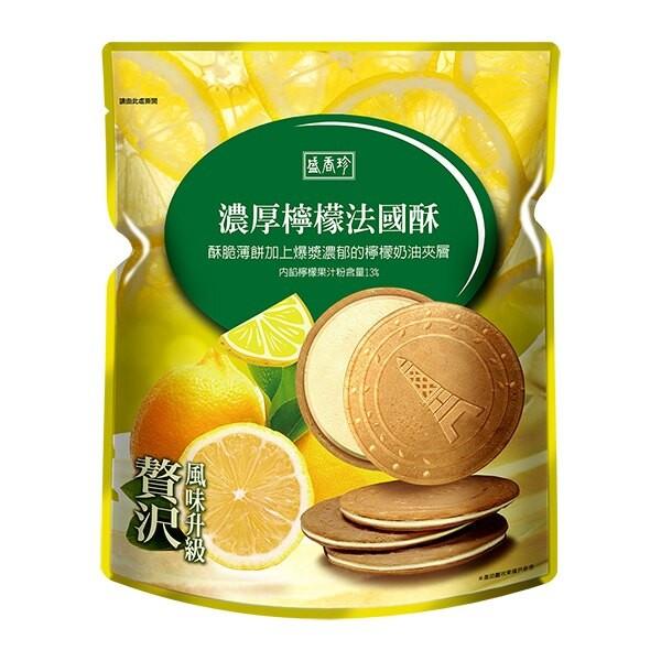 盛香珍 濃厚法國酥系列-檸檬口味100gx10包(箱)