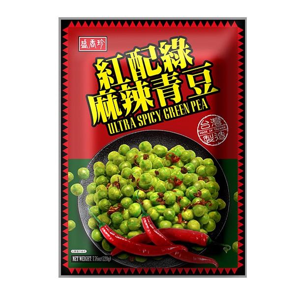 盛香珍 麻辣青豆220gx10包入(箱)