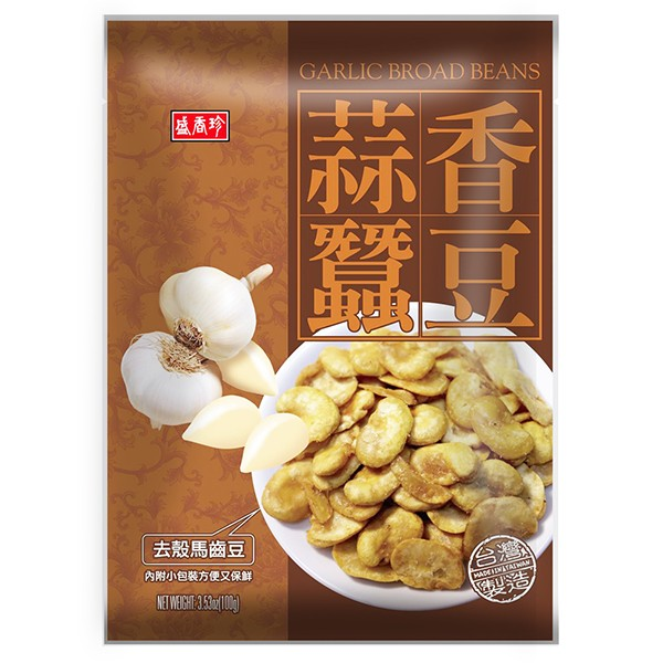 盛香珍 蒜香蠶豆100gx10包入(箱)