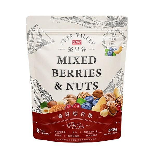 盛香珍 堅果谷系列-莓好綜合果550g