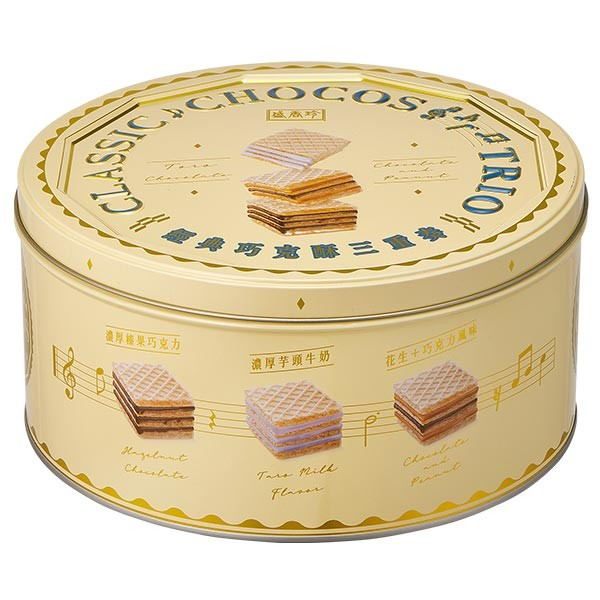 ★年節特選商品★盛香珍 經典巧克酥三重奏禮盒433g/盒-附提袋