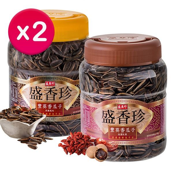 [特惠組]盛香珍 豐葵香瓜子禮桶 (焦糖/桂圓紅棗)700g 任選2桶