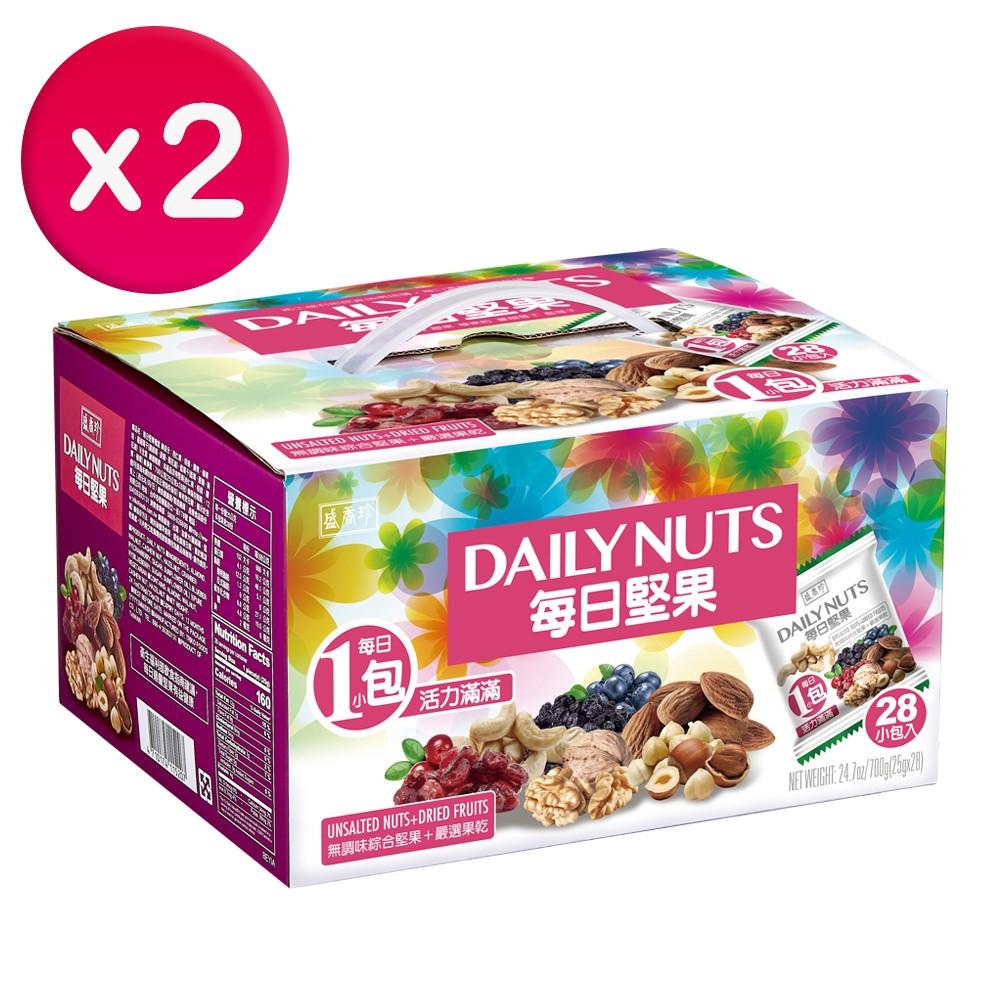 盛香珍 每日堅果禮盒700g盒(28小包入) X2盒