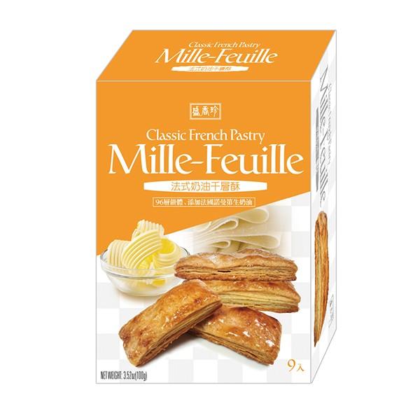 盛香珍 法式奶油千層酥100gX10盒入(箱)
