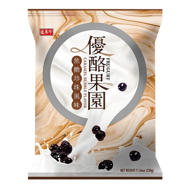 盛香珍 優酪果園系列-焦糖珍珠風味330gX10包(箱)