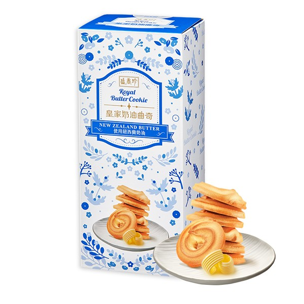 盛香珍 皇家奶油曲奇110g/盒 - 抽屜餅乾盒系列