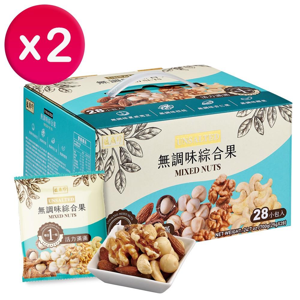 盛香珍 無調味綜合果量販盒700gX2盒