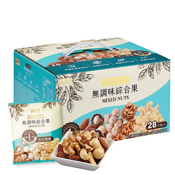 ★年節特選商品★盛香珍 無調味綜合果量販盒700g/盒(28小包入)