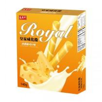 盛香珍 皇家威化捲系列140g-香濃起司口味X10盒(箱)