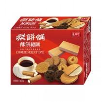 盛香珍 糕餅舖酥餅總匯210gX10盒(箱)
