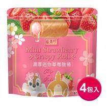 盛香珍 奇奇蒂蒂濃厚迷你草莓脆捲55gX4包入