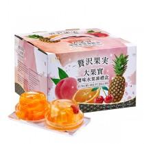 盛香珍 大果實雙味水果凍禮盒(綜合+蜜柑)1920g/盒