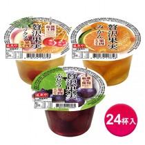 盛香珍 大果實果凍240gX24杯(箱)(綜合水果/蜜柑/葡萄 3種口味可選)