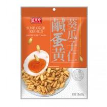 盛香珍 鹹蛋黃葵瓜子仁 110GX10包入(箱)