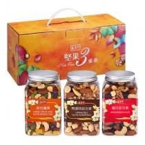 盛香珍 堅果三重奏710g/盒(莓好綜合果+綜合纖果+無調味綜合果各1罐)