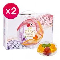 [超值特惠組] 2盒$299 ★ 盛香珍 零卡小果凍量販盒-綜合水果風味1500g X2盒