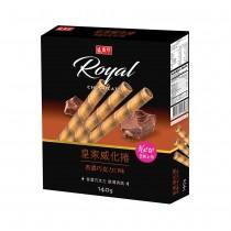 盛香珍 皇家威化捲系列140g-香濃巧克力X10盒(箱)
