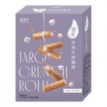 盛香珍 濃厚脆捲系列-芋頭牛奶180gX10盒入(箱)