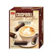 拿鐵咖啡脆捲210gX10盒入(箱)
