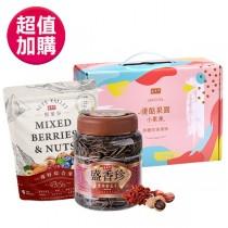 [超值加購] 盛香珍 堅果谷-莓好綜合果550g / 優酪果園-焦糖珍珠風味1500g