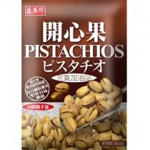 盛香珍 調味堅果系列-開心果120gx10包(箱)
