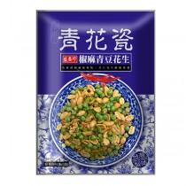 盛香珍 青花瓷(椒麻青豆花生)130gx10包入(箱)