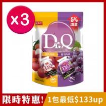 [超值特惠] 盛香珍 Dr.Q雙味蒟蒻果凍量販包(葡萄+荔枝)785gX3包