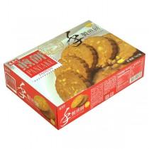 盛香珍 手製花生煎餅210g/盒