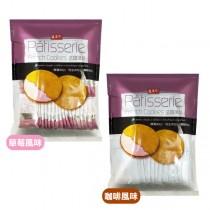 盛香珍 法國酥 草莓550gx5包(箱) / 咖啡600gx5包(箱) (2種口味可選)