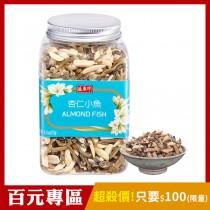 [超值特惠]盛香珍 杏仁小魚罐175g