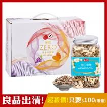 [即期良品]盛香珍 杏仁小魚170g/零卡小果凍量販盒1500g