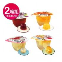 [超值特惠] 2箱$999!! 盛香珍 多果實系列大果凍180gX24杯(箱)(葡萄/蜜柑/白桃/水果4種可選)