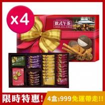 [超值特惠]盛香珍 歐式午茶餅乾禮盒580g/盒-附提袋