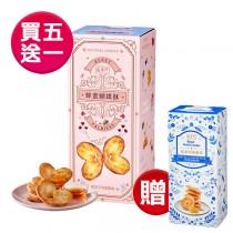 [超值特惠組] 買5送1$599★ 盛香珍 蜂蜜蝴蝶酥204gX5盒  贈 皇家奶油曲奇110g X1盒