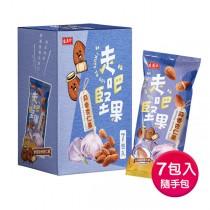 盛香珍 走吧堅果隨手包系列-蒜香杏仁果266g/盒