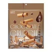 盛香珍 濃厚脆捲系列-巧克力風味140gX10包入(箱)