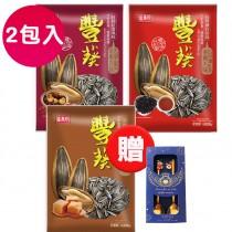 [特惠組]豐葵香瓜子3kg量販包X2包(焦糖/桂圓紅棗/日月潭紅茶口味任選2包) 贈 不鏽鋼造型餐具組X1組
