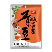 盛香珍 鹹蛋黃青豆220g10包入(箱)
