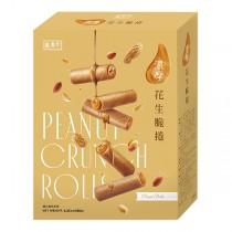盛香珍 濃厚脆捲系列-花生口味180g(5盒/10盒)