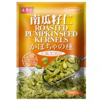 盛香珍 調味堅果系列-南瓜籽仁135G5x10包(箱)